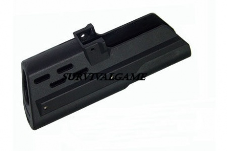 G36C Large Battery Hand Guard